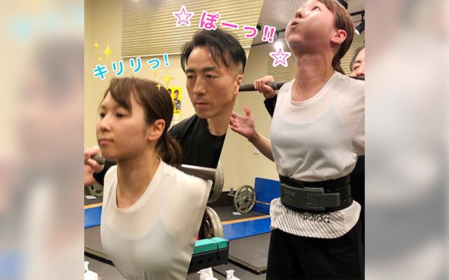 ターゲット仁 -JIN- ボディメイクラボ